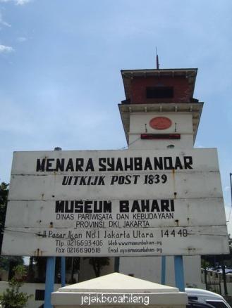 Menara Syahbandar