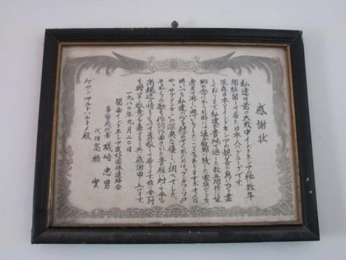 piagam dari Jepang untuk Gesang