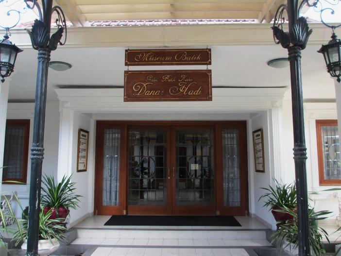 Museum Danar Hadi