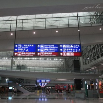 welcome to HKIA