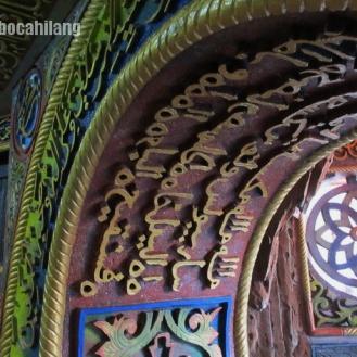 ukiran di Goa Masjid