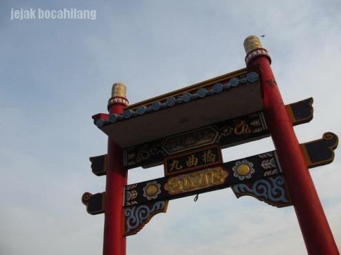 gerbang jembatan