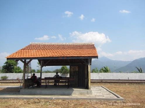 Stasiun Cikoya