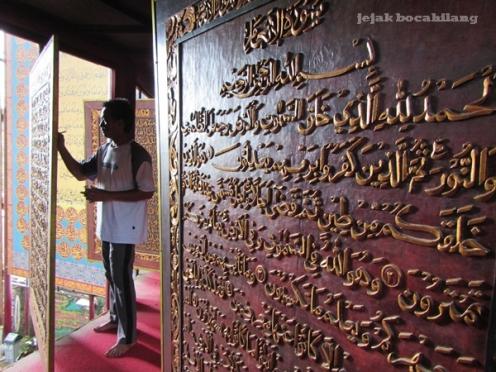 Galeri Bait Al Quran Al-Akbar