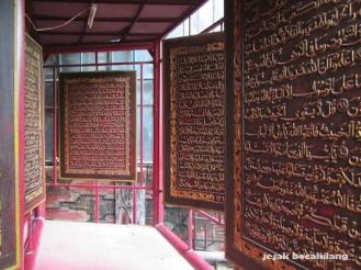 Galeri Bait Al Quran Al Akbar