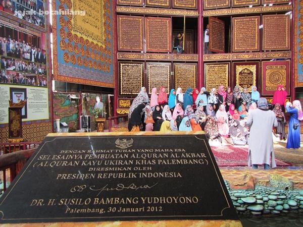 Galeri Bait Al Quran Al Akbar - Palembang