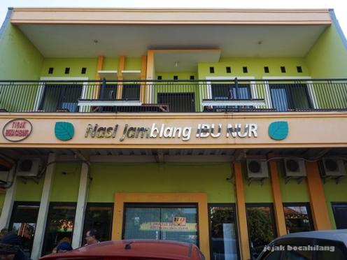 Nasi Jamblang Bu Nur Cirebon