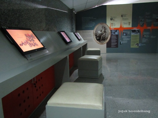 Museum Dayu Sangiran