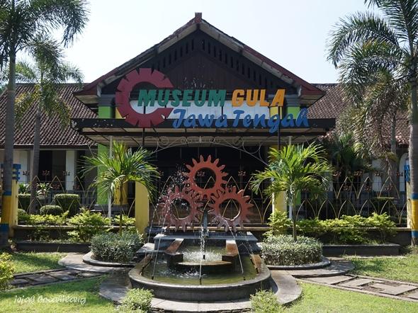 Museum Gula Gondang Winangoen Klaten