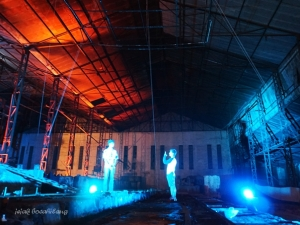 bekas pabrik gula Colomadu