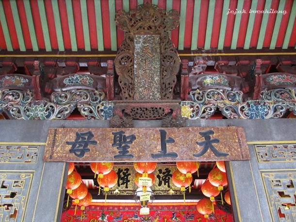pintu Klenteng Cu An Kiong