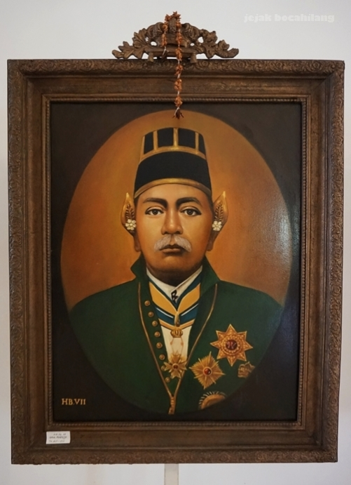 Sultan Hamengkubuwono VII