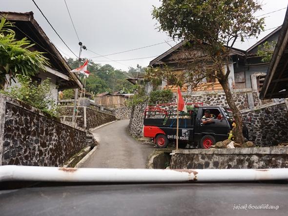 Desa Kasimpar Petungkriyono