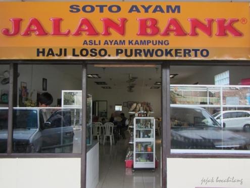 Soto Haji Loso Purwokerto