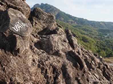 vandalisme Gunung Sepikul